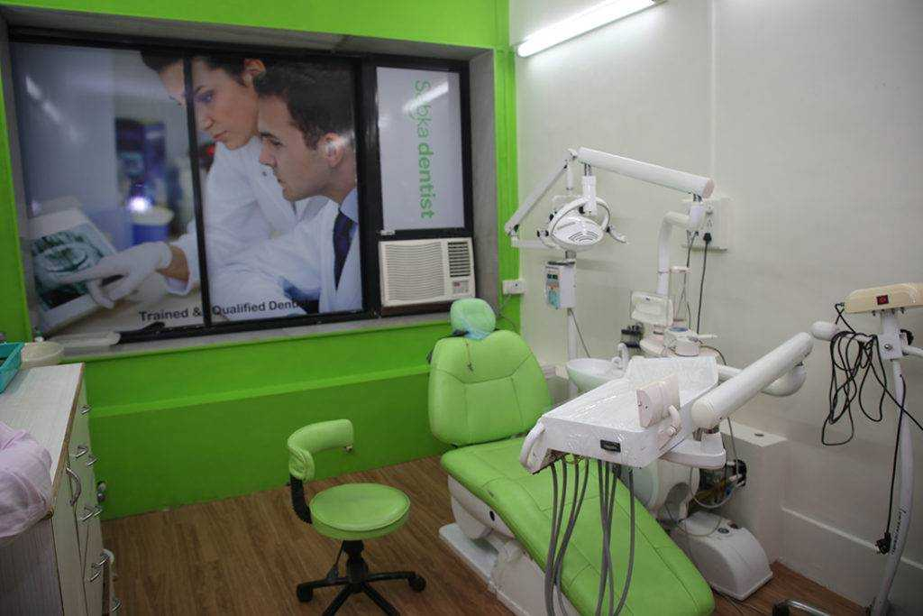 Dental Clinic in Sattadhar